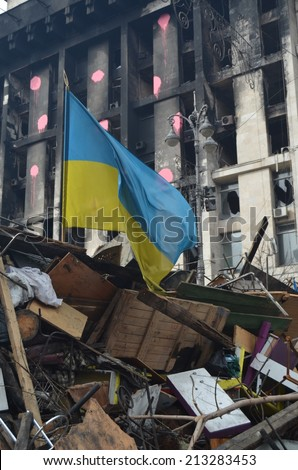 KIEV, UKRAINE - MAR 17, 2014: Downtown, vandalised during revolution of dignity and occupation Kiev by peasants from Western Ukraine. March 17, 2014 Kiev, Ukraine
