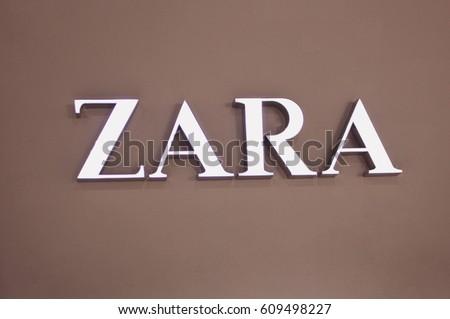 Kiev, Ukraine, Mar 18, 2016: ZARA logo on wall. Zara is a famous clothes brand.