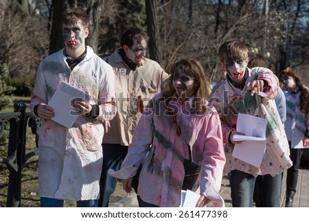 KIEV, UKRAINE - MARCH, 17, 2015: Activists protested against Russian TV series being played on Ukrainian television. They dressed zombies as symbol of victims of Russian propaganda.