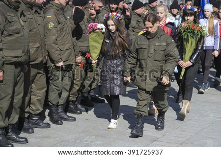 KIEV, UKRAINE - March 16, 2016: Celebrating the second anniversary of the first in Ukraine Volunteer Battalion of the National Guard.