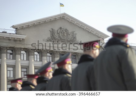 "KIEV, UKRAINE - March 26, 2016: celebrations to mark the awarding of initial military rank ""lieutenant"" on faculty NSU training for the Day of the National Guard of Ukraine"