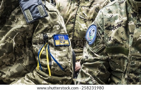 KIEV, UKRAINE - March 4, 2015: Chevron Chechen volunteer battalion named Johar Dudayev, fighting with pro-Russian separatists in the National Guard of Ukraine - stock photo