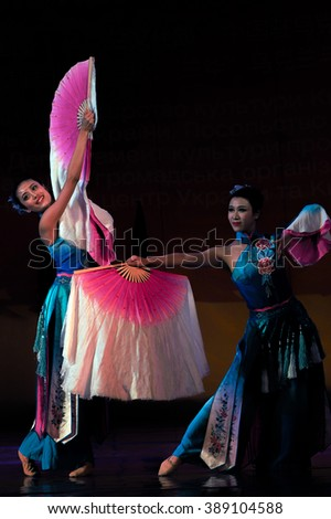 KIEV, UKRAINE - March 1, 2016:  Chinese Dance of with a fan. -- Spring Festival In National Opera of Ukraine