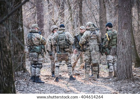 "KIEV,UKRAINE - March 26 : Group of members military trainingin ""RUH 100.Tryzub"" for civilians  in Kiev,Ukraine on March 26,2016."