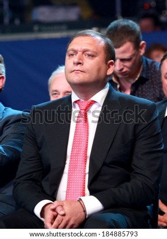 KIEV , UKRAINE - MARCH 29: Presidential candidate in the elections in 2014 - Mikhail Dobkin . At the congress of the Party of Regions - March 29, 2014 in Kiev, Ukraine