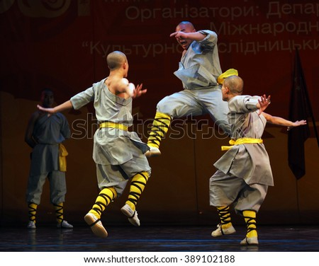 KIEV, UKRAINE - March 1, 2016: Shaolin martial arts school -- In National Opera of Ukraine - stock photo