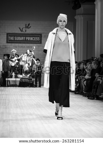 KIEV, UKRAINE - MARCH 18, 2015: The model shows a new collection of Victoria Gres the 36th Ukrainian Fashion Week.