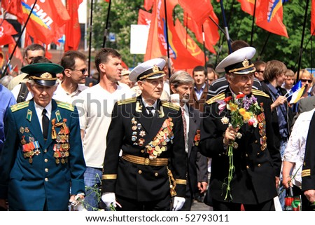 KIEV, UKRAINE - MAY 9: Ceremonial parade at Kiev main street - Khreshchatyc - dedicated to the 65th Anniversary of victory in Great Patriotic War (World War II). Parade of victory on May 9, 2010 in Kiev, Ukraine.