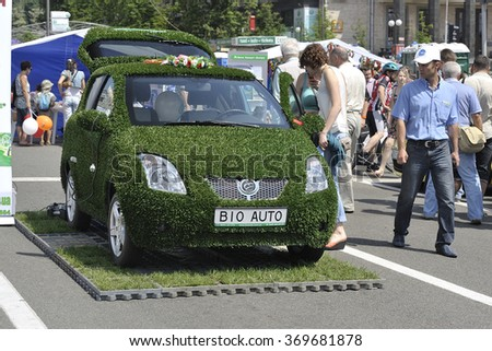 KIEV, UKRAINE - MAY 18, 2013: Day of  Europe. Bio fuel Auto car  of  unknown author at street exhibition, folk technical creativity.