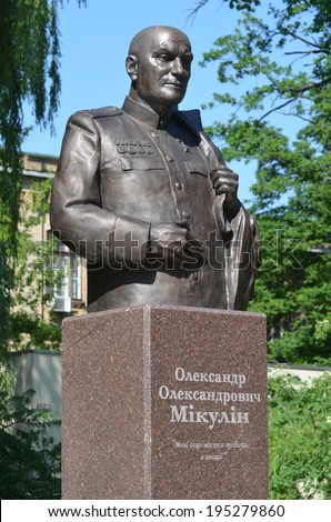 KIEV, UKRAINE - 26 MAY 2014:Historical area of the campus of Polytechnic University.Alexander Mikulin monument.Soviet powerfull air engines creator. May 26 , 2014 in Kiev, Ukraine  - stock photo