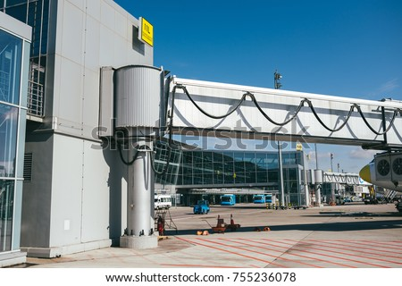 how to get from kiev airport to city centre