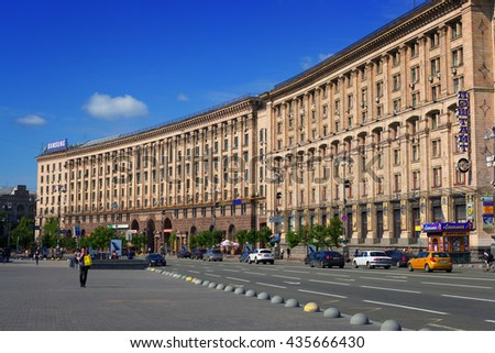 KIEV, UKRAINE - MAY 16, 2016: Kreschatyk street and the Main Post Office in Kiev - one of the most popular places where people like to meet, Ukraine - stock photo