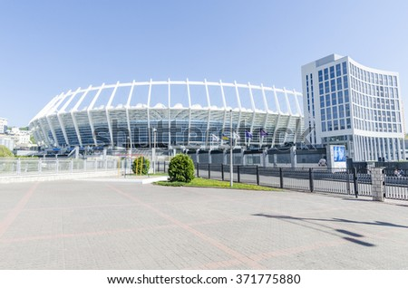 KIEV,UKRAINE - MAY 03, 2013: Olympic Football Stadium in Kiev. Ukraine