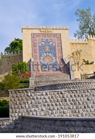 KIEV, UKRAINE - MAY 1, 2014: The mosaic replica of Sheikh Safi carpet located in the central part of Heydar Aliyev park, surrounded by the fortress wall of Baku, on May 1 in Kiev.