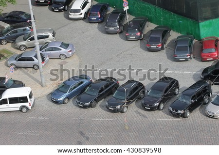 Kiev, Ukraine - May 22: Traffic and Illegal parking in the city center, on May 22, 2016 in Kiev, Ukraine