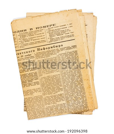 KIEV, UKRAINE - May 10, 2014: Vintage USSR newspaper Pravda, dated November 24, 1943, with news of World War II. - stock photo