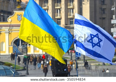 KIEV , UKRAINE - NOV 1, 2015. Flea market in downtown with civil war ,military and ukrainian patriotic items. .November 1, 2015 in Kiev, Ukraine - stock photo