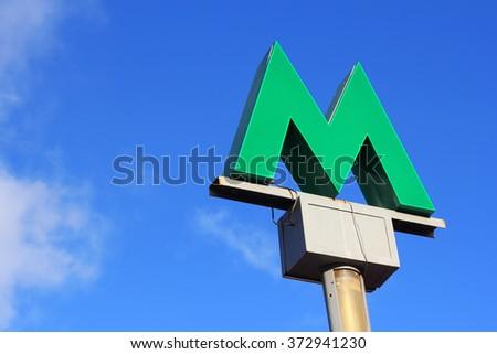 KIEV, UKRAINE - NOVEMBER 18, 2013: Green metro sign in Kiev over the blue sky - stock photo