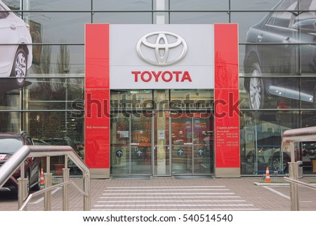 KIEV, UKRAINE - November 08, 2016 : Toyota official dealership show-room on Nov. 08, 2016 in Kiev, Ukraine. Toyota Motor Corporation is a one of the greatest Japanese automaker in the world.