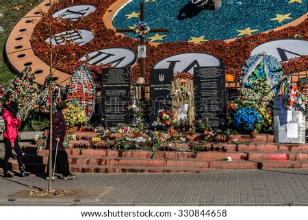 KIEV, UKRAINE - OCTOBER 14, 2015: Alley of Heroes celestial hundreds has been renamed in honor of victims during Euromaidan (November 30, 2013 - April, 2014), there was killed 106 persons.