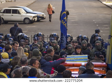 KIEV , UKRAINE - October 10, 2014: Battalion Kiev-1 is in the front row on the protection of the President Administration from Avtomaydan activists