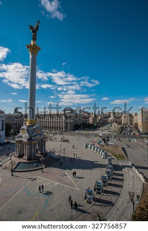 KIEV,UKRAINE - 9 OCTOBER 2015: maidan nezalezhnosti independent square Kiev
