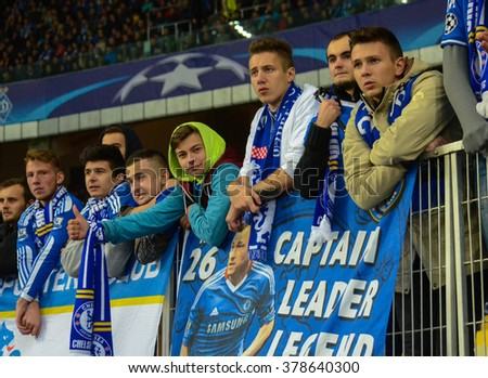 KIEV, UKRAINE - October 20 th, 2015: Active fans Chelsea in the stands with attributes during the UEFA Champions League match between Dinamo Kiev vs Chelsea, 20 October 2015, Olympic NSC, Ukraine