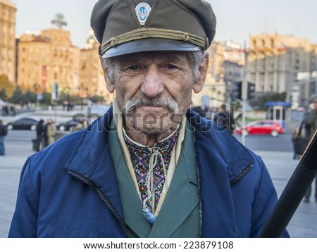KIEV , UKRAINE - October 14, 2014: Veteran of Ukrainian Insurgent Army