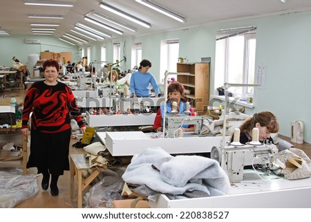 KIEV, UKRAINE - 6 October 2010: Workers at a garment factory