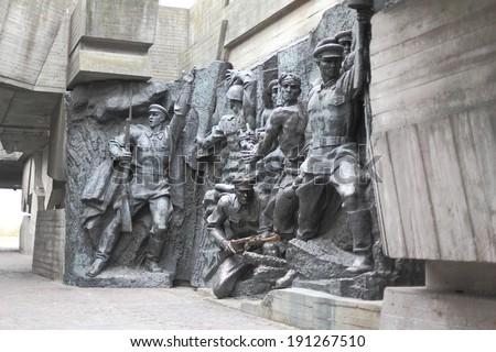 KIEV - Ukraine, October 25, 2010: WW2 memorial, chronicling the struggle of the soviet army and the civilian population during WWII. Kiev, Ukraine - stock photo