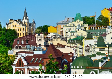 Kiev, Ukraine. Old houses on the St. Andrew's Descent street in Kyiv - stock photo