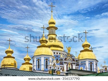 Kiev, Ukraine. Saint Michael's Golden-Domed Monastery - stock photo