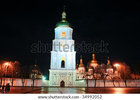 Kiev, Ukraine - Saint Sofia cathedral - Night scene