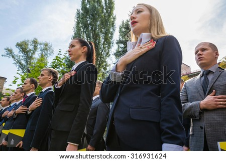 KIEV, UKRAINE - Sep 15, 2015: Ceremony of taking oath by detectives of the National Anti-Corruption Bureau of Ukraine.