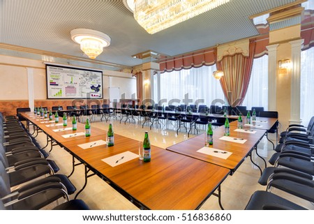 KIEV, UKRAINE, 12 SEPTEMBER 2016 - Empty conference room of Hotel Kiev - new hotel and business place in the center of city on september 12, 2016 in Kiev, Ukraine.