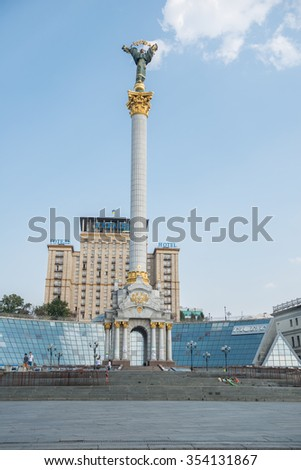 KIEV, UKRAINE - September 3, 2015: Independence monument on Maidan Nezalezhnosti