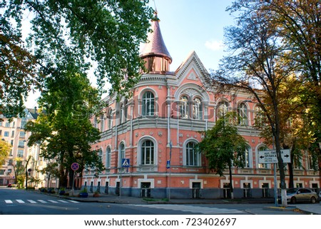 KIEV, UKRAINE - SEPTEMBER 10, 2017: Old pink residential building which historically was countess' Uvarova mansion