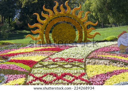 "KIEV, UKRAINE. ""Spevoche pole"" in Kiev opened a traditional 59 flower exhibition, 2014 in Kiev, Ukraine  - stock photo"