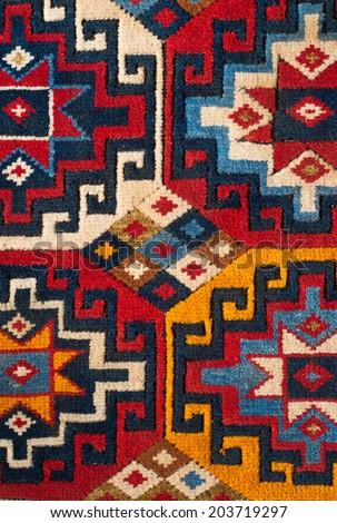 Kilim Stock Images Royalty Free Images Amp Vectors