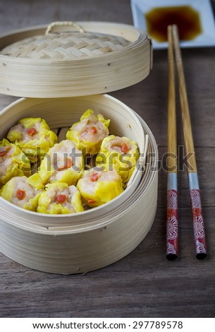 Kind of chinese snacks, Chinese steamed dimsum in bamboo - stock photo