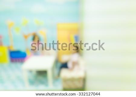 Kindergarten  game room. - stock photo
