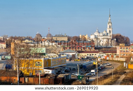 KINESHMA, RUSSIA - NOVEMBER 19, 2014: View of downtown Kineshma, old Russian town along the Volga River - stock photo