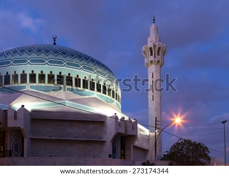 King Abdullah Mosque at night in Amman, Jordan   - stock photo