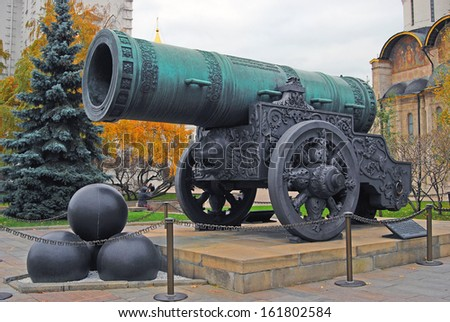 King Cannon (Tsar Cannon). Moscow Kremlin, UNESCO World Heritage Site. Blue sky with clouds background.