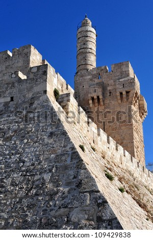 King David tower citadel in Jerusalem old city, Israel. - stock photo