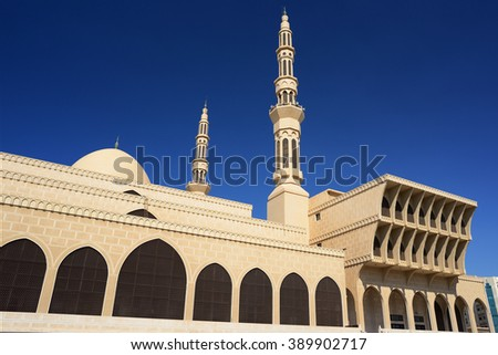 King Faisal mosque in Sharjah.