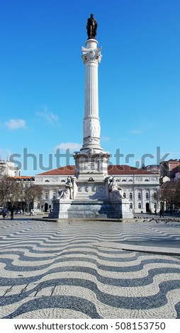 King Peter IV statue, Rossio square, Lisbon, Portugal