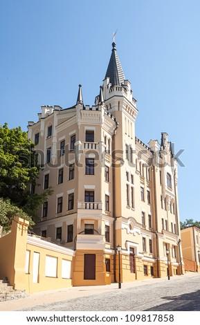 King Richard's castle on Andrew's descent in Kiev, Ukraine - stock photo