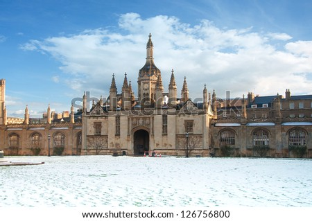 King's College in Cambridge -  entrance to the Front Court seen from Gibbs building - stock photo