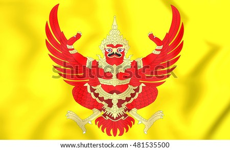 King's Standard of the Thailand. 3D Illustration.